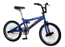 freestyle bike ABS-2040S